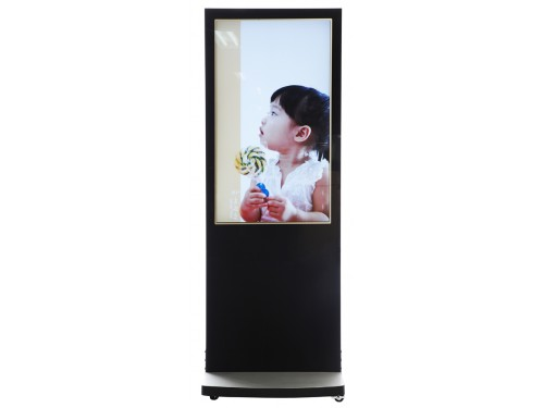 Orion Kiosk 46 Inch All-In-One
